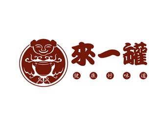 来一罐餐饮管理连锁店标志设计