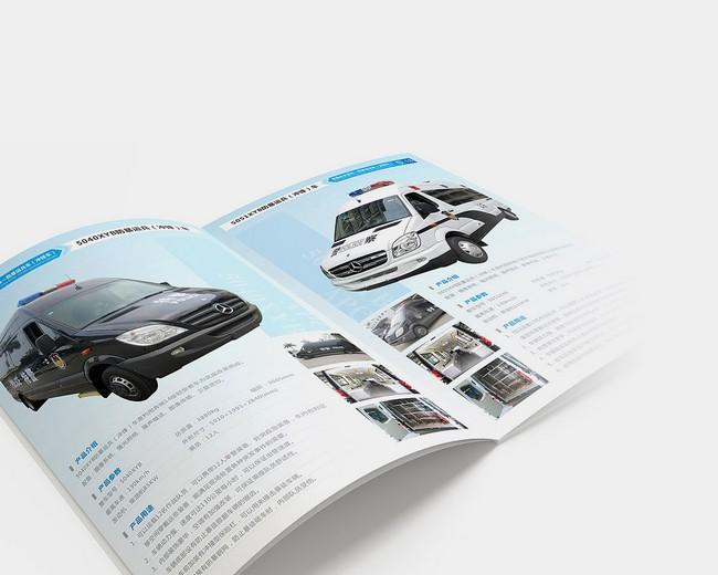 车辆设备画册设计
