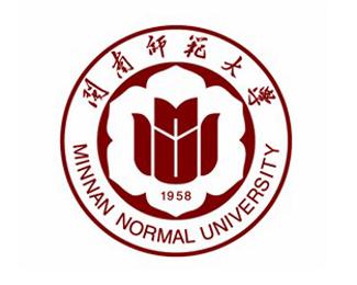 闽南师范大学校徽