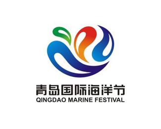 青岛国际海洋节,节日标志