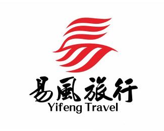 旅行公司易风LOGO设计