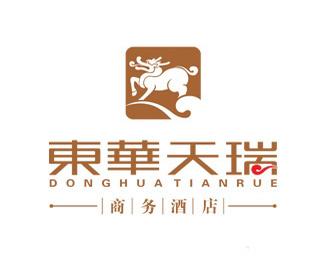 东华天瑞商务酒店标志