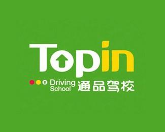 深圳市通品机动车驾驶培训有限公司标志设计