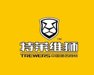 特莱维狮品牌