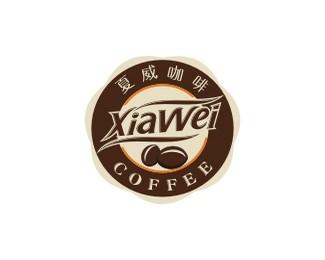 夏威咖啡咖啡连锁会所