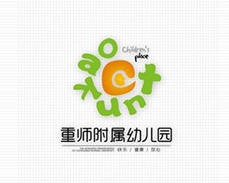 重庆师范大学附属幼儿园标志设计