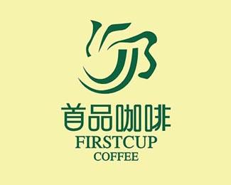 广州首品咖啡食品店LOGO设计