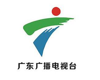 广东广播电视台台标