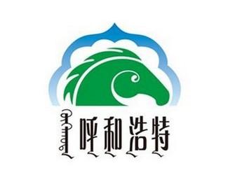 呼和浩特logo设计概述与呼和浩特城市形象logo