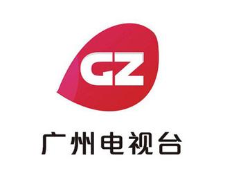 广州电视台台标