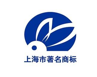 上海著名商标标识欣赏