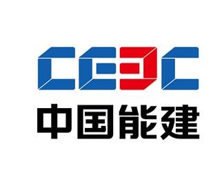 中国能建标志