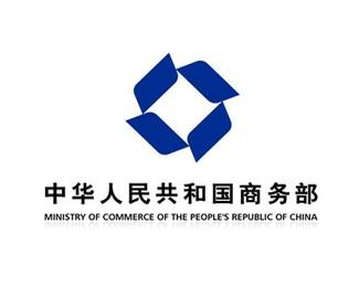 中国商务部标志设计