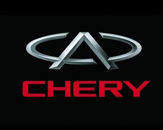 奇瑞汽车标志logo设计