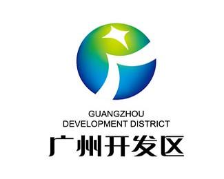 广州开发区标志欣赏