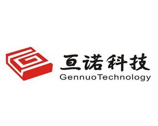 深圳市亘诺科技有限公司标志