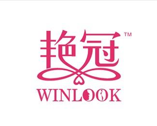 上海威宁整形艳冠logo