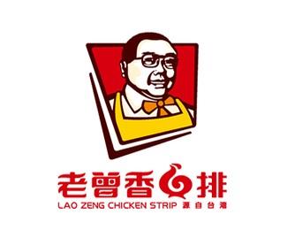 老曾香鸡排加盟店标志