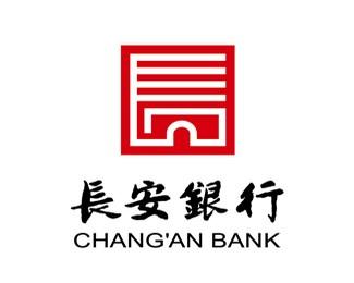 长安银行标志