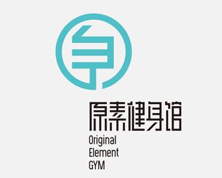 原素健身馆GYM标志