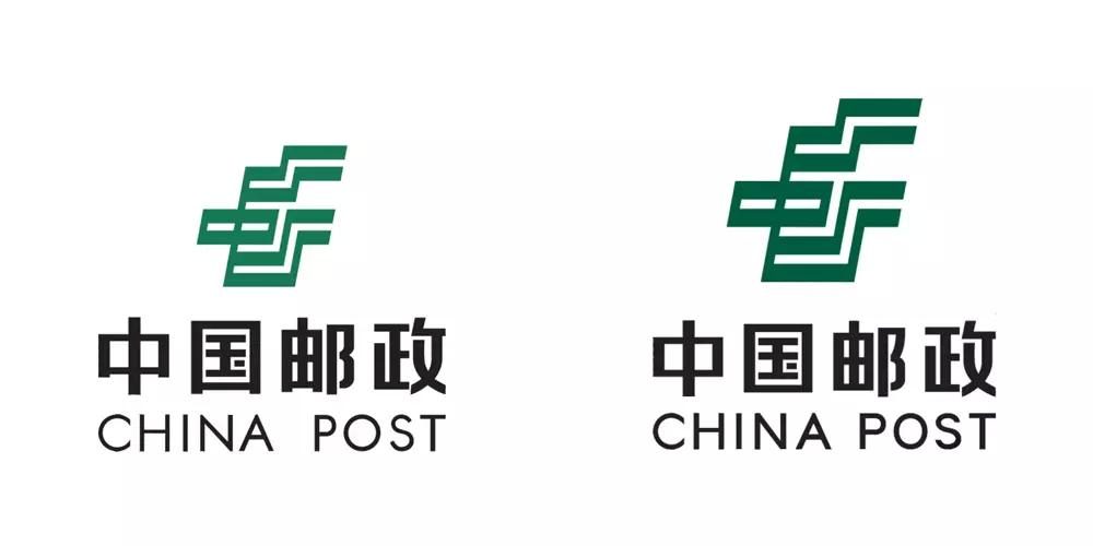 中国邮政集团简称中国邮政2020标志