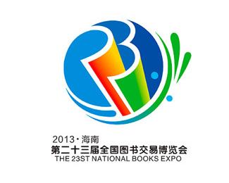 第23届海南 全国图书交易博览会会徽