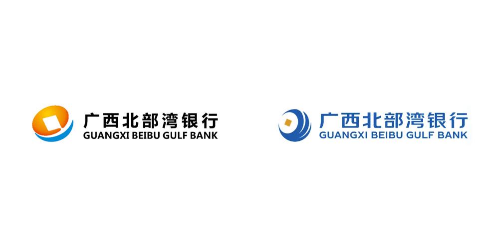 广西北部湾银行LOGO(2020年)