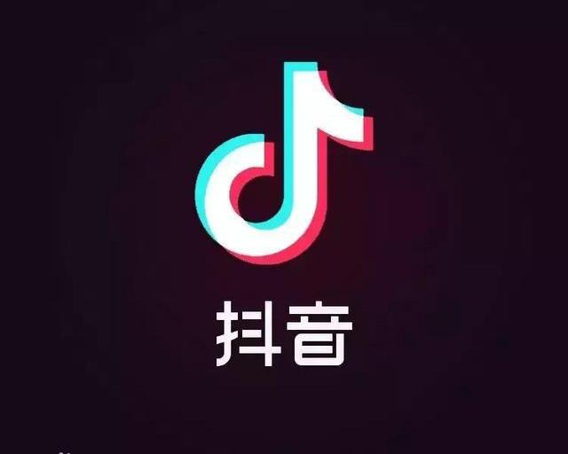 北京字节跳动科技有限公司 旗下产品抖音logo