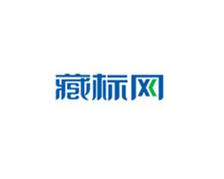 藏标网网站旧标志