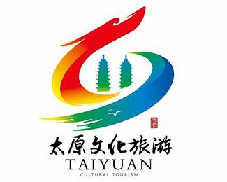 太原文化旅游标志