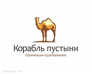 货物运输公司骆驼标志