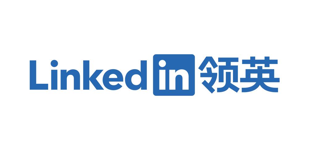 领英品牌LinkedIn中文标志