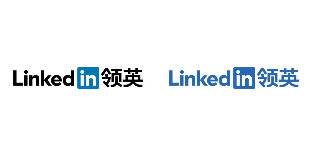 LinkedIn中文LOGO旧标志