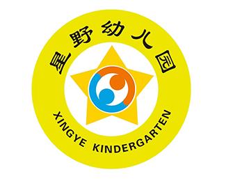 星野幼儿园标志