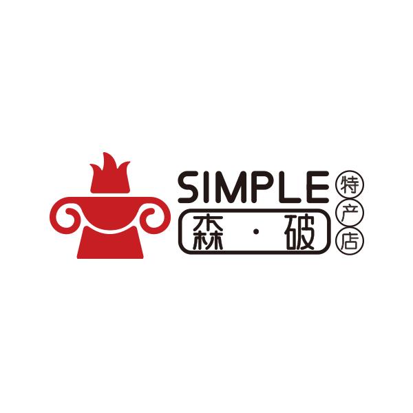 买火锅器具商店森破simple标志