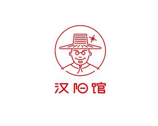 汉阳馆正宗韩国料理Han Yang Guan标志