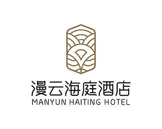 六盘水漫云海庭酒店