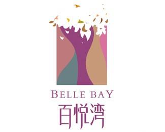 百悦湾标志设计