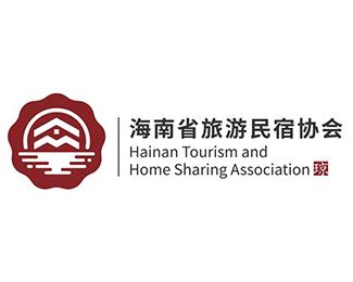 海南省旅游民宿协会