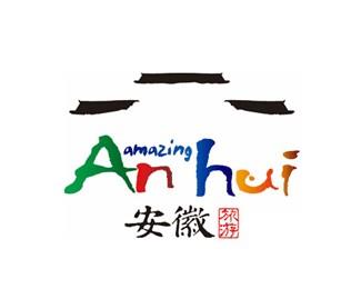 旅游标志安徽旅游