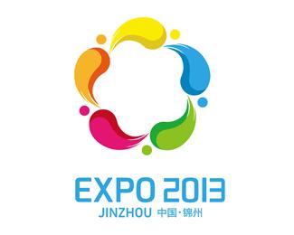 锦州世界园艺博览会(2013年)