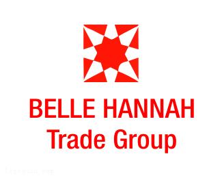 澳大利亚百丽汉娜贸易集团