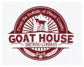 山羊家啤酒厂