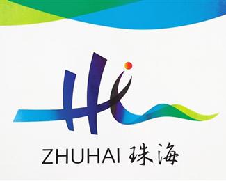 珠海城市宣传标志