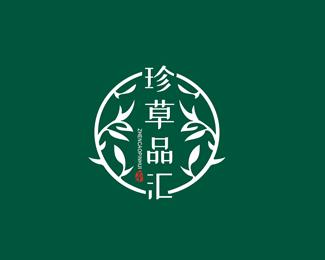 珍草品汇标志