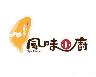 台湾嘉邑风味小厨