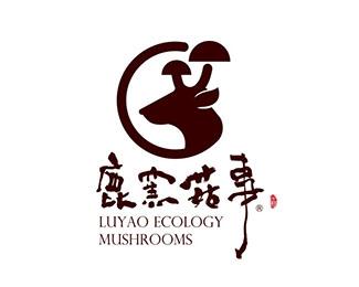 鹿窑香菇标志设计欣赏